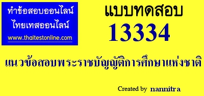 ,http://forum.02dual.com/index.php?topic=663.0,กฎหมาย
