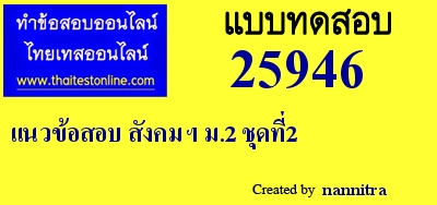 ,http://forum.02dual.com/index.php?topic=663.0,สังคม