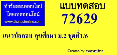 ,http://forum.02dual.com/index.php?topic=663.0,สุขศึกษา